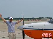 中国将新建机场74个 未来去这些城市可坐飞机
