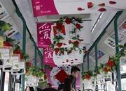 杭州5名公交司机照片挂车厢征婚 1人已脱单