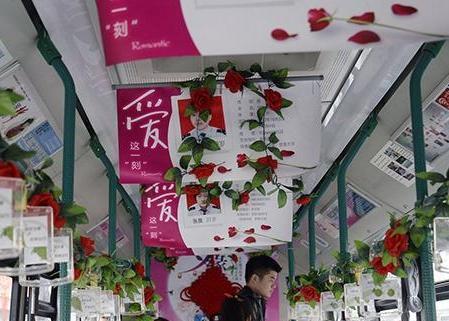 杭州5名公交司机照片挂车厢征婚,1人已脱单