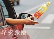 """浙江省征集""""最讨厌的十大交通违法行为""""调查"""
