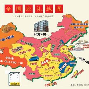"""彩礼地图 长江流域竟有""""零彩金"""""""