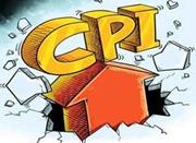 30省份1月份CPI涨幅扩大 专家:上涨难持续