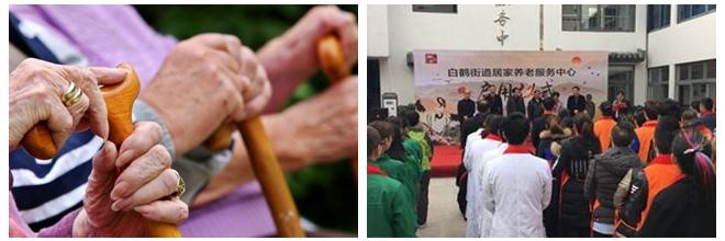 今年宁波要建150个社区居家养老服务站