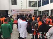 如何养老?今年宁波要建150个社区居家养老服务站