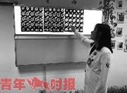 """杭州妙龄女医生""""睡衣照""""在朋友圈火了"""