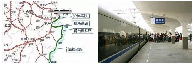 宁波到杭州D字头动车二等座票价涨9元