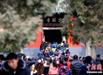 春节全国接待游客3亿多人次