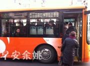为鼓励公共交通出行 浙江要求行政事业单位给员工买保险