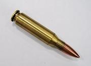 男子春节携子弹乘机被拘5天 自认为子弹能辟邪