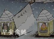 南方供暖尝试破冰:杭州将推天然气家庭分户式供暖