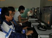 未成年人网络保护条例将出台 专家:电击治疗非法
