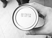 郑州一村春节前发过年福利 饮料生产日期竟是今年2月