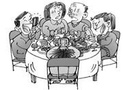 过年走亲戚吃饭改革成了AA制 现象引发网友热议