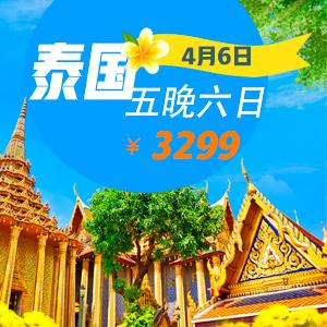 香港转机又免签证费,赶在泼水节涨价前去趟泰国吧