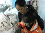 三星手机炸了 贵州女童脸部双手被烧伤恐将毁容