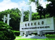 12所香港高校面向宁波招生 考生务必留意截止日期
