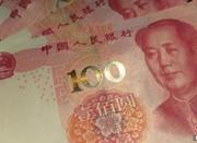 报告称中国千万富豪超400万 亿万富豪15万人