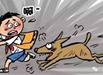 济南开始试点养犬积分制度