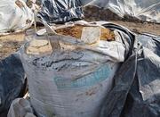 浙江一电解厂数百吨危废污泥被运安徽 公安控制3人