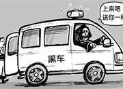 """就地起价、中途加价...宁波几家大医院""""黑救护车""""活跃"""
