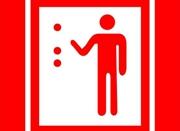 女子称因电梯噪音患抑郁症 睡阳台不敢要孩子