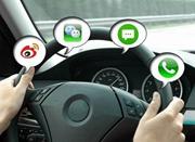 开车打电话要扣分 为啥开车刷手机只罚款