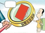 浙江将推出高考招生政策细则 志愿者可优先录取