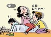 """""""测忠诚""""网络走红:20元起 测出""""渣男""""加钱"""