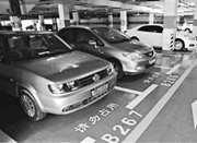 宁波不同小区车位价格2-50万不等 谁在为高价车位买单