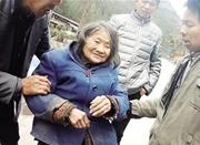 重庆九旬老太迷失山林 靠6个鸭蛋撑过4天