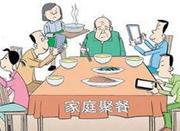 """85后辣妈打造家庭K歌赛 戒掉全家""""手机瘾"""""""