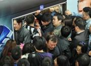 北京一男子早高峰被挤残索赔190万 地铁赔26万