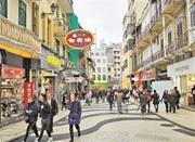 宁波人出境游爱去哪?港澳台占比明显下降 赴韩热情锐减