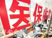 医保历年账户家庭共享 为8万多宁波人减负1133万