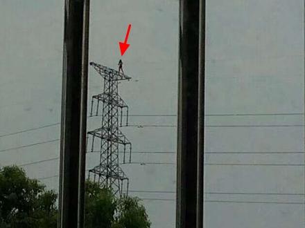 昨天第四堡有女子爬高压电塔
