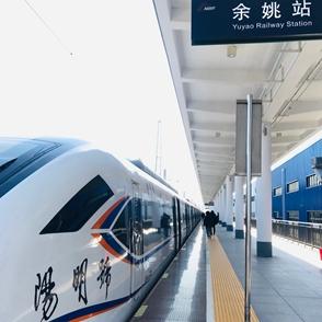 2019的云南之旅